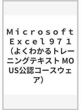 Microsoft Excel 97 1