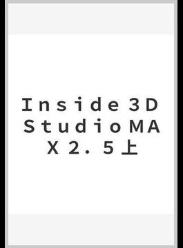 Inside 3D Studio MAX 2.5 上