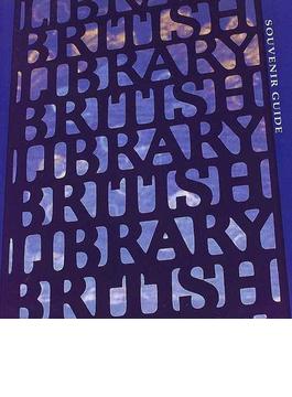 新・大英図書館への招待 日本語版