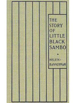 The story of Little Black Sambo 復刻