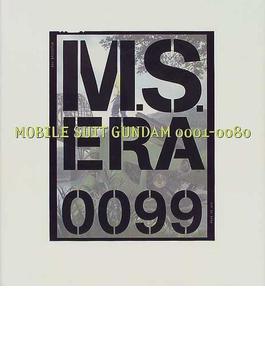 M.S.era0099 Mobile suit Gundam 0001−0080 機動戦士ガンダム戦場写真集