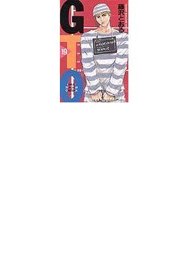 GTO(講談社コミックス) 25巻セット