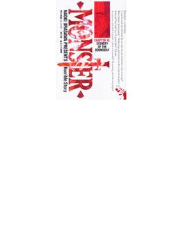 MONSTER(ビッグコミックス) 18巻セット(ビッグコミックス)
