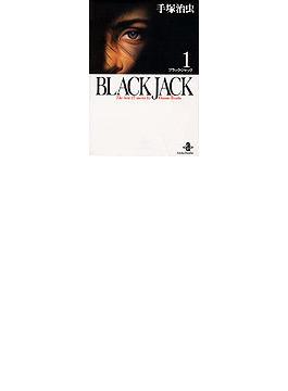 Black Jack The best 12stories by Osamu Tezuka 1(秋田文庫)