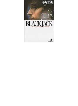 Black Jack The best 14 stories by Osamu Tezuka 13(秋田文庫)