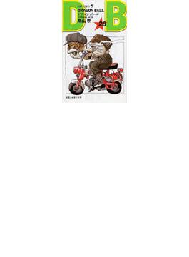 ドラゴンボール 巻28 (ジャンプ・コミックス)(ジャンプコミックス)