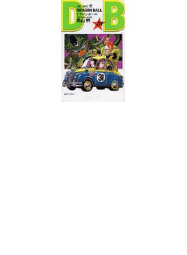 ドラゴンボール 巻31 (ジャンプ・コミックス)(ジャンプコミックス)