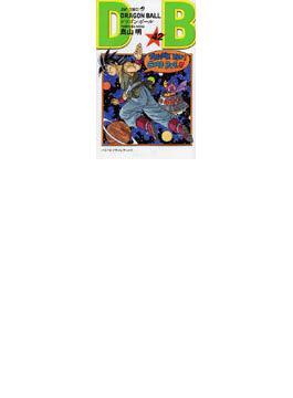 ドラゴンボール 巻42 (ジャンプ・コミックス)(ジャンプコミックス)