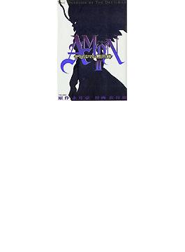 AMON デビルマン黙示録(マガジンZKC) 6巻セット