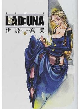 ラドウーナ 1 (Wani magazine comics special)(WANIMAGAZINE COMICS SPECIAL)