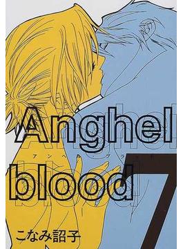 Anghel blood 7 (Wings comics)