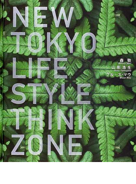 New Tokyo life style think zone