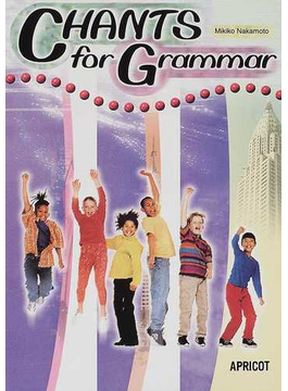 Chants for grammar