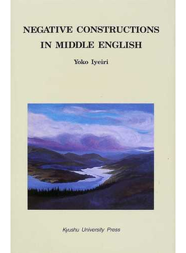 Negative constructions in Middle English