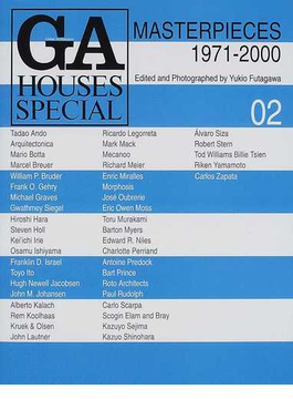 Masterpieces GA houses special 02 1971−2000