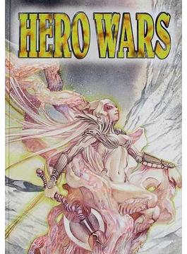 ヒーローウォーズ 英雄戦争