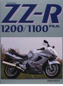 カワサキZZ−R 1200/1100ファイル