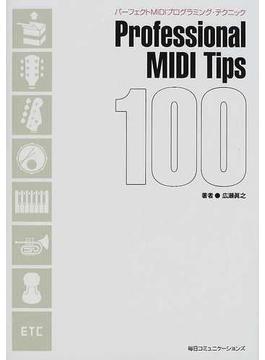 Professional MIDI tips 100 パーフェクトMIDIプログラミング・テクニック