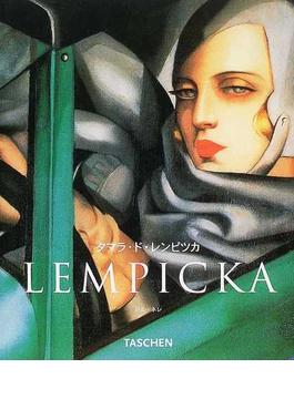 タマラ・ド・レンピツカ 1898−1980
