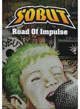 ソバット/ロード・オブ・インパルス