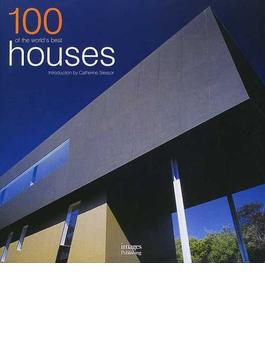 世界のベストハウス100 100 of the world's best houses