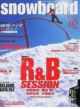 スノーボード 2003No.02