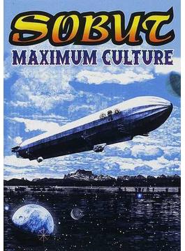 SOBUT maximum culture