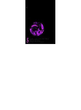 のぞき屋 完全版 5 (ヤングサンデーコミックスワイド版)