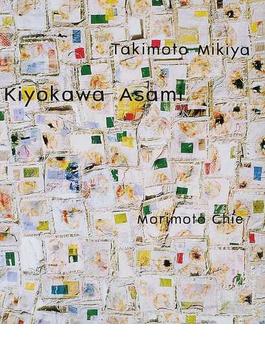 futo Kiyokawa Asami×Takimoto Mikiya×Morimoto Chie