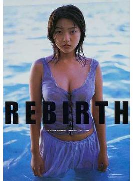 REBIRTH Yuka Hirata pictorial