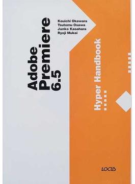 Adobe Premiere 6.5 hyper handbook