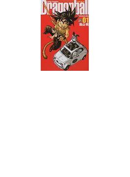ドラゴンボール 完全版 01(ジャンプコミックス)
