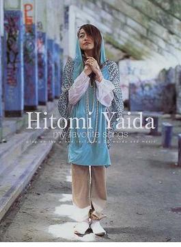 矢井田瞳/my favorite songs