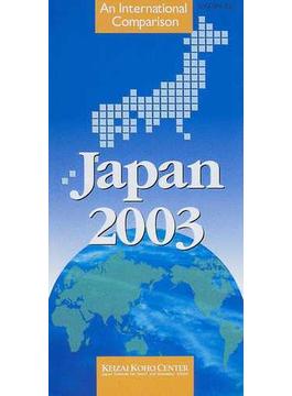 Japan 国際比較統計集 2003