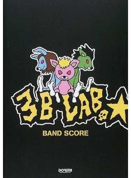 3B LAB.☆