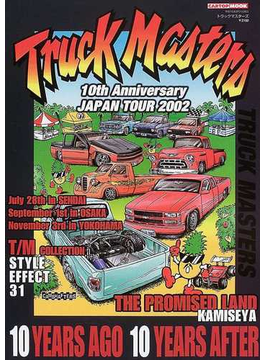 Truck masters 10th anniversary Japan tour 2002