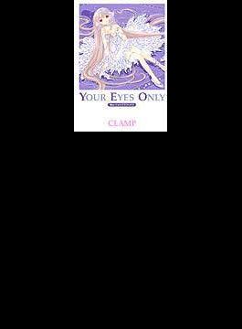 Your eyes only ちぃフォトグラフィクス (ヤングマガジンKCデラックス)