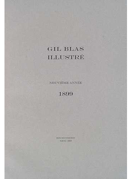 Gil Blas illustré 復刻版 9 Neuvième année1899