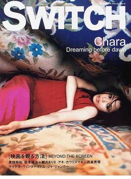Switch Vol.21No.3 特集・Chara〈Dreaming before dawn〉