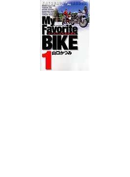 My favorite bike 1