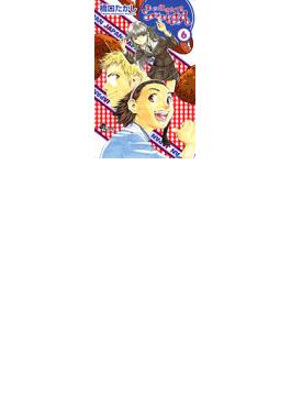 焼きたて!!ジャぱん 6 (少年サンデーコミックス)(少年サンデーコミックス)