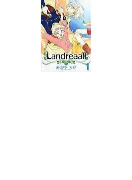 Landreaall 1