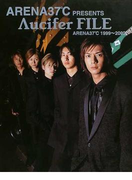 Arena37℃ presents Λucifer file Arena37℃ 1999〜2002