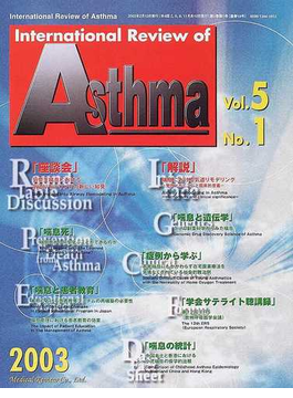 International Review of Asthma Vol.5No.1(2003.2)