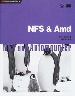 NFS&Amd