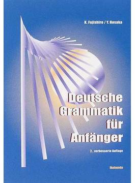 ワンポイント・ドイツ文法 新訂版