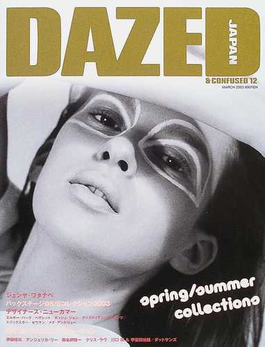 Dazed & confused Japan 12 Fashion special Junya Watanabe Makoto Aida Angelica Lee
