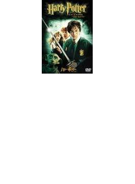 ハリーポッターと秘密の部屋 VHS(字幕版)