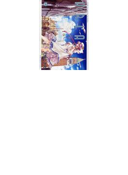 ARIA(ブレイドコミックス) 12巻セット(BLADE COMICS(ブレイドコミックス))