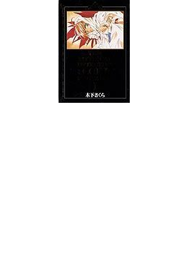 魔探偵ロキRAGNAROK(ブレイドコミックス) 5巻セット(BLADE COMICS(ブレイドコミックス))